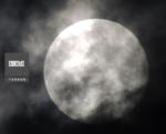 Crónica de la Luna detrás de los barrotes